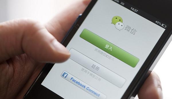 WeChat login