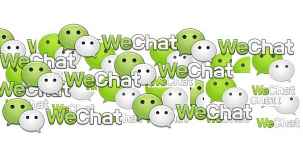 WeChat 5.4 for Android is now available