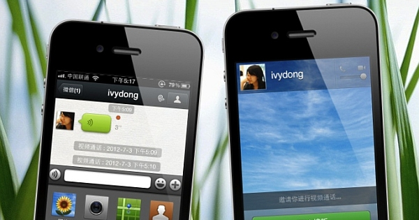 WeChat 6.0 for iPhone is now available
