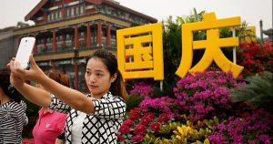 WECHAT-Selfie-App