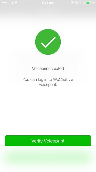 WeChat-Voiceprint-Instructions