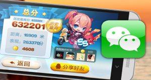 WeChat-800-million