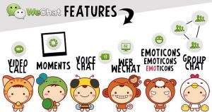 wechat-features-2017