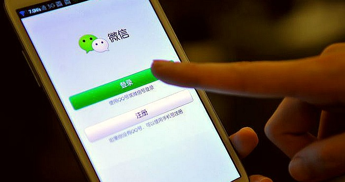 WeChat official account valued at more than RMB 200 million after series A